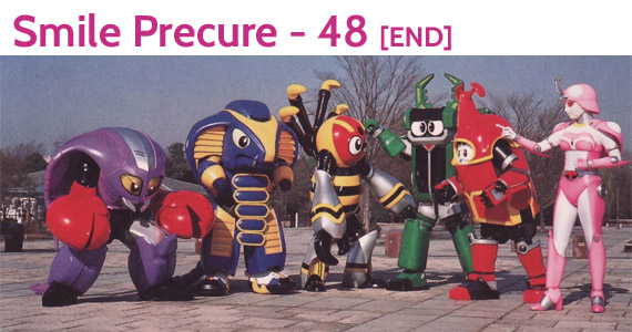 well, at least I can safely say Toei have done worse before