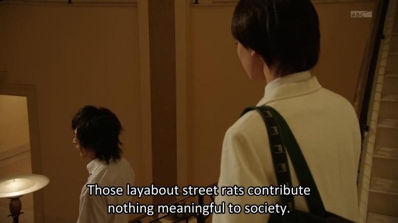 >entertainment industry
